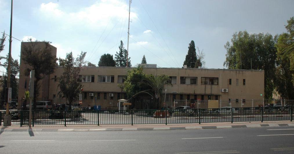 בניין המשטרה ברמת גן