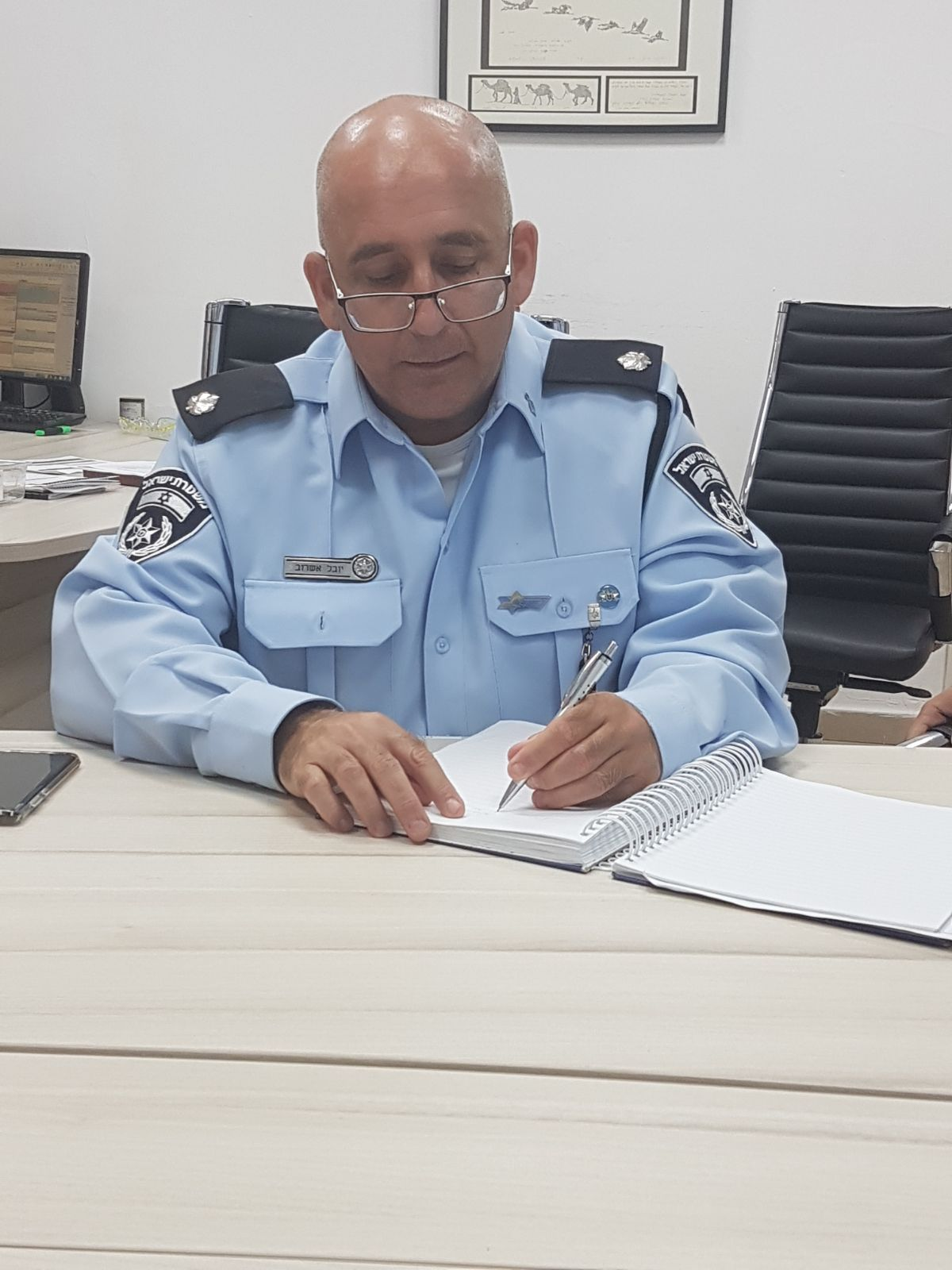 מבצע משטרתי ברמת גן