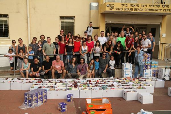 תרומה לקהילה ברמת גן, צילום: דוברות עיריית רמת גן