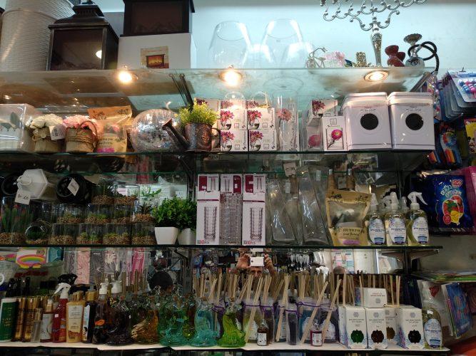 חנות כלי בית ומוצרים חד פעמיים בגבעתיים