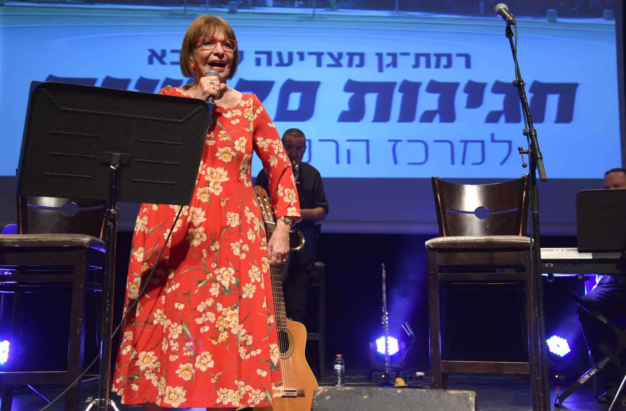 רבקה מיכאלי באירוע חגיגות ה-70 לשיבא, צילום: באדיבות דוברות עיריית רמת גן