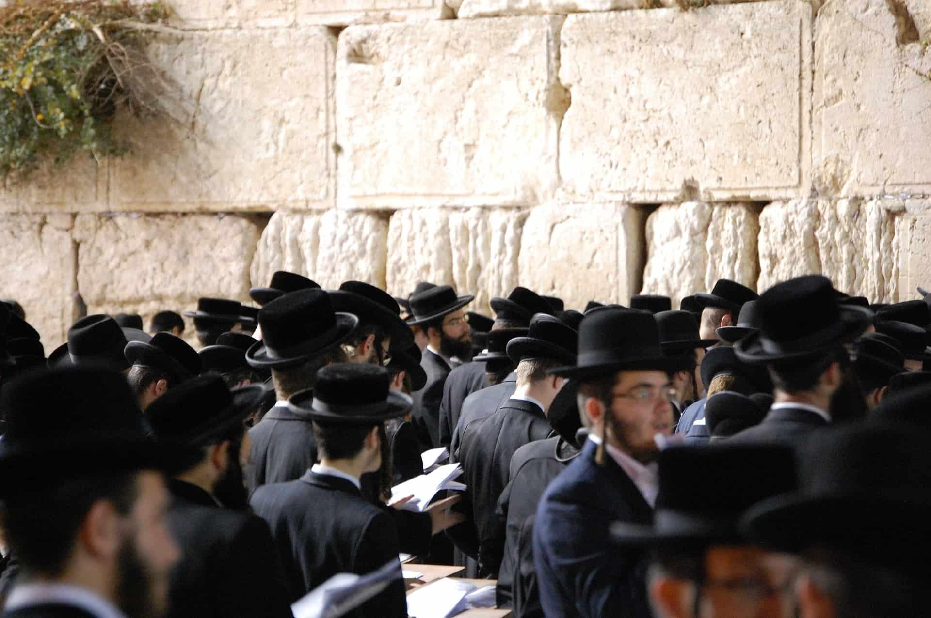 זוכרים את חורבן ירושלים, צילום אילוסטרציה