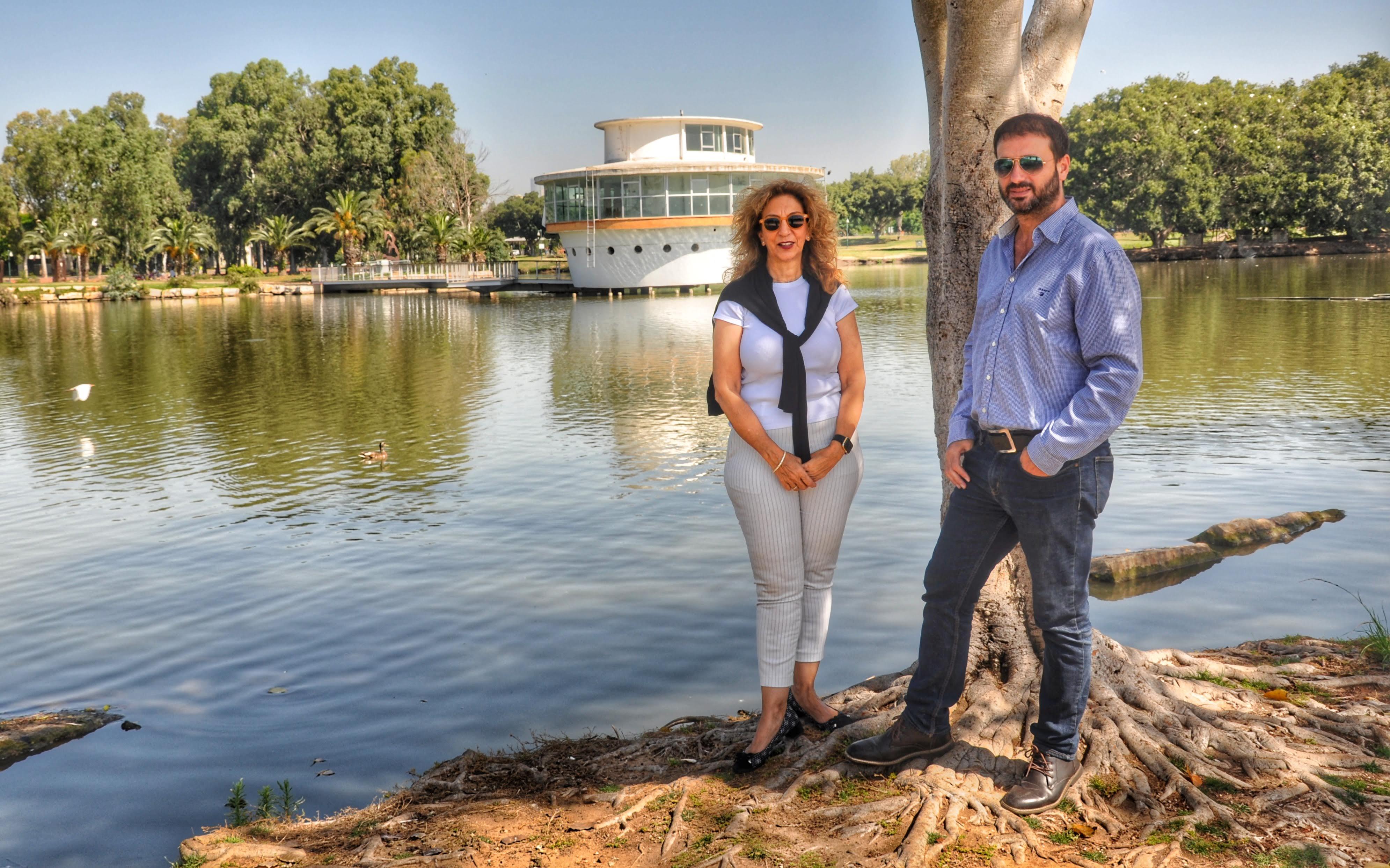 פארק לאומי רמת גן