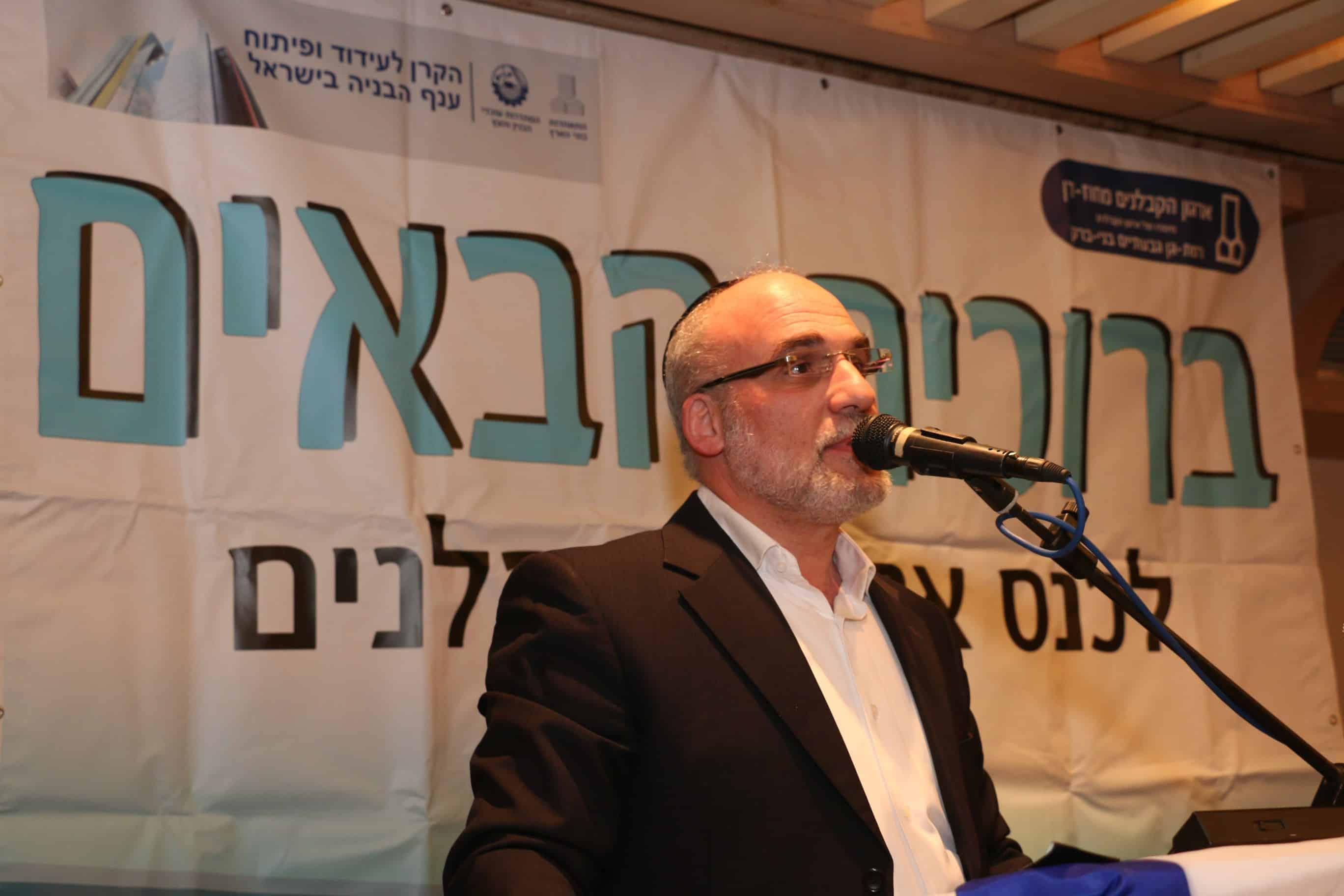"""יו""""ר ארגון קבלני מחוז דן אברהם להב, צילום: דוד סרנוב"""
