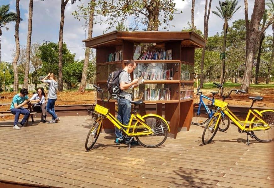 ספריה פתוחה בפארק הלאומי צילום: באדיבות הפארק הלאומי