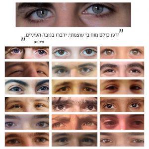"""""""יוצאים מהבועה"""" בתיאטרון רמת גן, צילום: באדיבות עיריית רמת גן"""