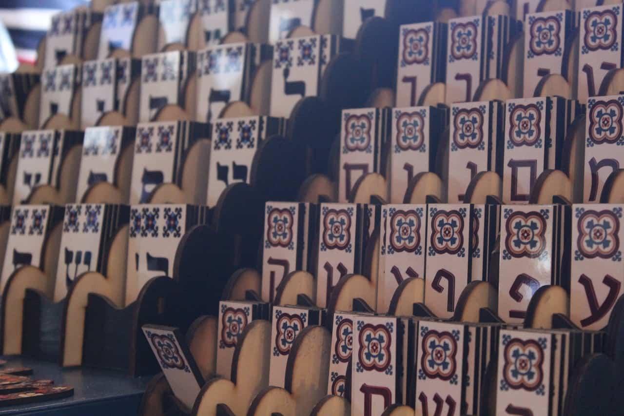 """""""העברית היא טעם החיים של העם"""", צילום אילוסטרציה"""