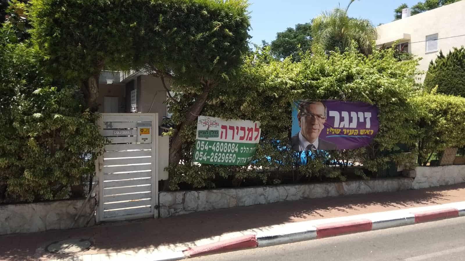 ימשיך במסע הבחירות ללא החשדות בפלילים, צילום: פרטי